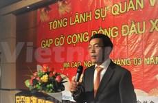 Vietnamitas en Macao se reúnen en ocasión del Año Nuevo Lunar