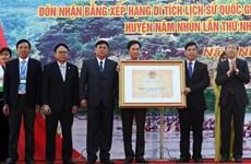 Reconocen a estela del rey Le Loi como tesoro nacional