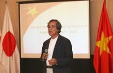 """Vietnam, contraparte potencial de Japón en iniciativa """"Salud de Asia"""""""