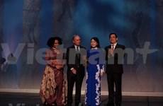 Ministerio de Salud de Vietnam recibe premio internacional de control de tabaco
