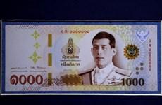 Tailandia circulará nuevos billetes con el retrato del rey Rama X