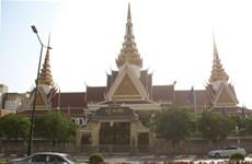 Camboya pide supervisión de Naciones Unidas en las elecciones parlamentarias