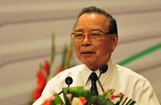 Vietnam anuncia agenda del funeral del exprimer ministro Phan Van Khai