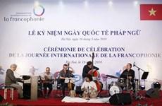 Ciudad Ho Chi Minh propone una mayor cooperación con OIF