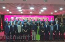 Consolidan empresas vietnamitas sus negocios en Rusia