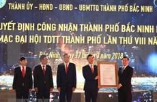 Vicepriemier urge a Bac Ninh a convertirse en ciudad moderna e inteligente