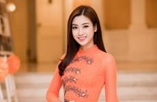 Concurso de belleza Miss Vietnam 2018 calienta motores