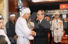 Continúa en Vietnam homenaje póstumo al expremier Phan Van Khai