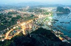Quang Ninh encabeza índice de competitividad provincial de Vietnam