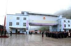 Vietnam y China abren nueva vía para intercambio comercial