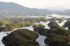 Proyecto multimillonario para mejorar biodiversidad y medios de subsistencia en Vietnam