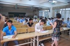 Vietnam consulta experiencias internacionales en desarrollo de educación superior