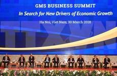 Países de GMS buscan fortalecer cooperación en cumplimiento de objetivos de desarrollo