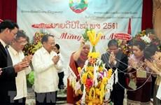 Autoridades de Ciudad Ho Chi Minh felicitan a Laos por fiesta de Bunpimay