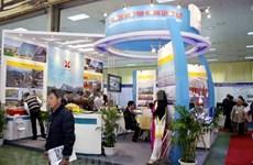 Exposición sobre industria minera tendrá lugar en Hanoi