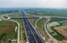 AIIB apoya a países asiáticos en mejoramiento de infraestructura