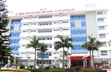 Expertos de Cuba transferirán técnicas a hospital vietnamita