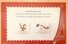 Emiten sellos por aniversario 45 de vínculos diplomáticos Vietnam-Francia