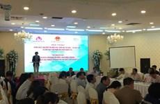 Vietnam por mejorar las políticas preferenciales para los discapacitados