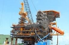 Explotación de gas en el campo Su Tu Trang comenzará en 2021
