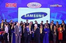 Honran a las empresas vietnamitas más destacadas
