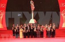 Honrarán a empresas vietnamitas destacadas por sus resultados de operación