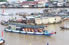 Empresas japonesas interesadas en invertir en zona deltaica de Vietnam