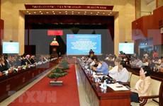 Ciudad Ho Chi Minh llama a inversión extranjera en desarrollo sostenible