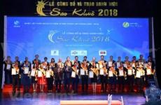 Premian productos y servicios cibernéticos de Vietnam en 2018