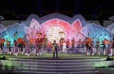 Festival Hue presentará a visitantes patrimononios culturales mundiales