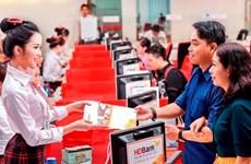 Vietnam espera fuertes actividades crediticias en segundo trimestre de 2018