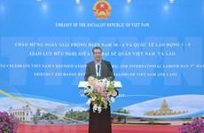 Efectúan intercambio de amistad Vietnam-Laos en Beijing
