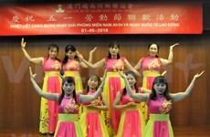 Comunidad vietnamita en Macao (China) celebra Día de la Liberación del Sur y Reunificación Nacional