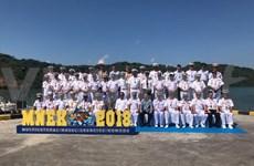 La Armada de Vietnam asiste a ejercicios militares Komodo 2018 en Indonesia