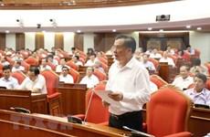 Reforma salarial, tema candente en el séptimo pleno del Partido Comunista de Vietnam