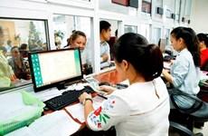 VCCI fomenta cooperación internacional en beneficio de empresas nacionales