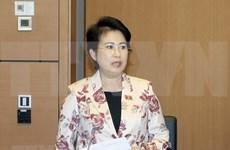 Parlamento de Vietnam aprueba renuncia de diputada por violaciones