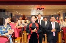Presidenta del Parlamento vietnamita exhorta a estimular el desarrollo del contingente de científicos