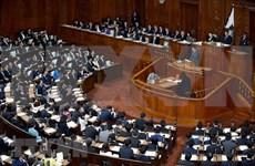 Cámara de Representantes de Japón ratifica proyecto de ley para aprobación de CPTPP