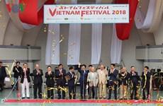 Comienza Festival de Vietnam 2018 en Japón