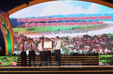Tierra natal del Presidente Ho Chi Minh recibe certificado de nueva zona rural
