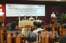 Vietnam y China explotan potencial de cooperación en comercio e inversión