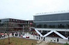 Zona de alta tecnología en Hanoi atrae mil millones de dólares de inversión