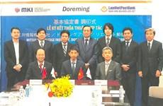 Banco vietnamita LienViet Post Bank amplia cooperación con contrapartes japonesas