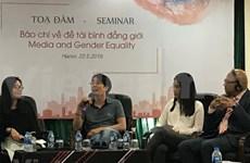 Destacan papel de la prensa en la lucha por la igualdad de género en Vietnam