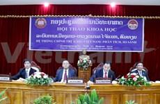 Expertos vietnamitas y laosianos intercambian respectivas sobre sistema político en ambos países