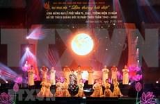 Celebran programa musical en Ciudad Ho Chi Minh por Día de Vesak 2562