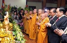 Budistas en Vietnam celebran Día de Vesak 2562