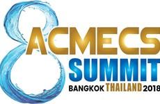 Reunión de ACMECS se efectuará en Tailandia próxima semana