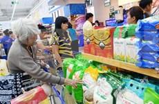 En auge mercado minorista de Ciudad Ho Chi Minh